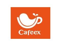 2019上海茶与咖啡展览会