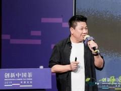 小罐茶创始人杜国楹:中国茶应当接受集约化、品牌化洗礼