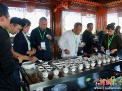 """2019武夷山中国茶乡杯""""茶王赛决出""""最后的茶王"""""""
