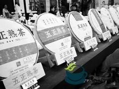 """宁波茶叶市场遭遇""""成长的烦恼"""""""