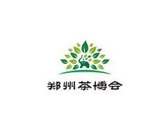 首页展会概况展馆联系方式周边酒店 2019中国(郑州)茶生活跨年展