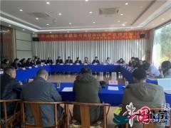三省茶叶专家会聚天目湖 为白茶产业提升献计献策