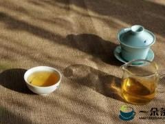 冲泡普洱茶水味重的原因
