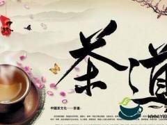 中国茶道四大流派分别是什么