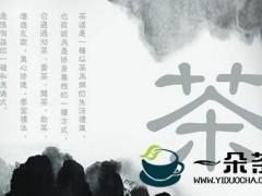 茶的药用起源-茶叶的功效篇