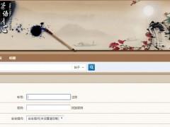 茶语清心论坛怎么不能注册了?