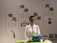 """了解不同四字""""茶德""""学习中国正宗的茶道"""