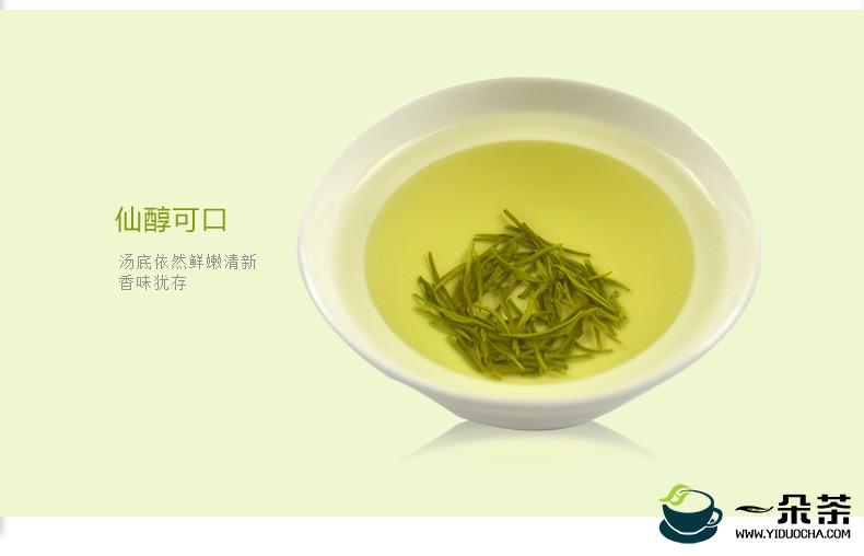 你知不知道雨花茶它又是属于哪类茶?