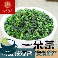 铁观音春茶与秋茶的区别