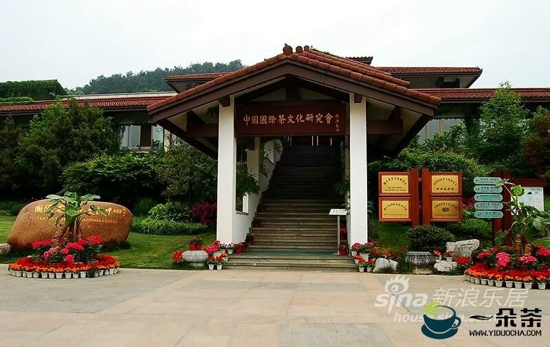 临沧凤庆独具特色的百抖茶茶俗