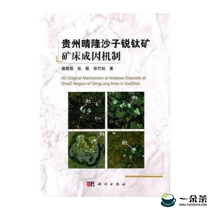 贵州晴隆供电局茶文化节供电保障不缺席