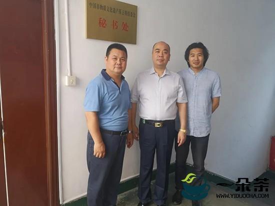 """第二届中国非物质文化遗产""""茶王赛""""正式启动"""