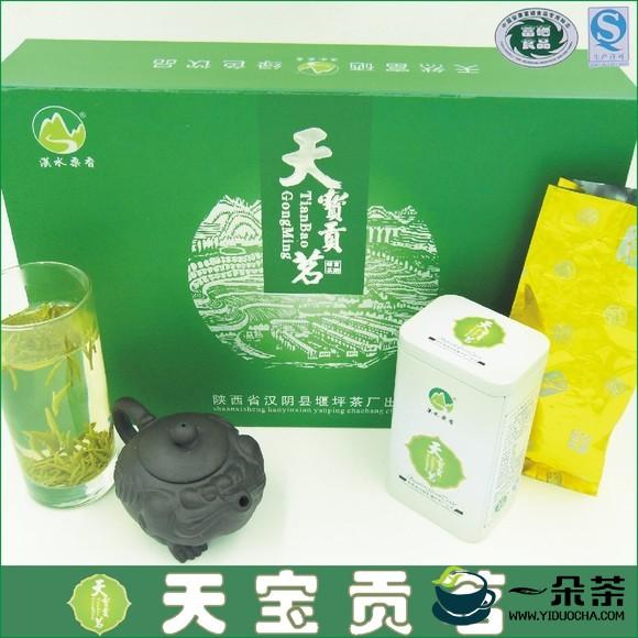 天宝贡茗-陕西名茶