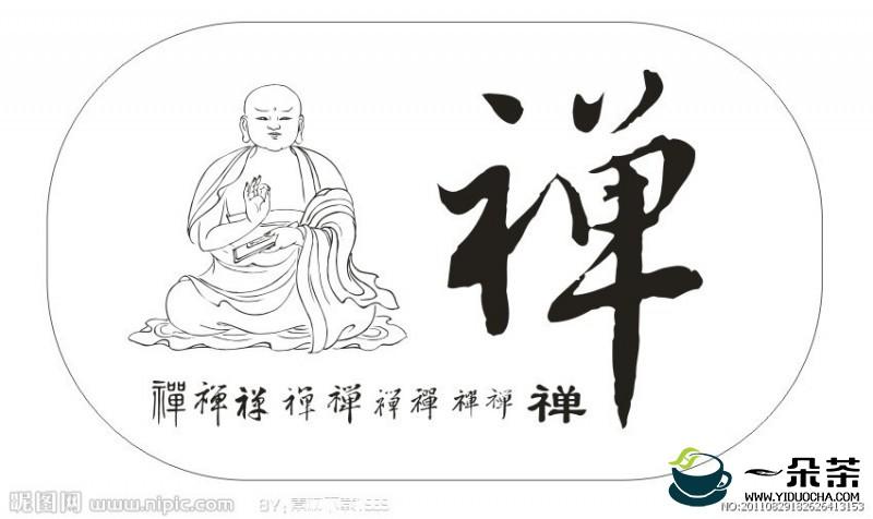 佛教与茶文化