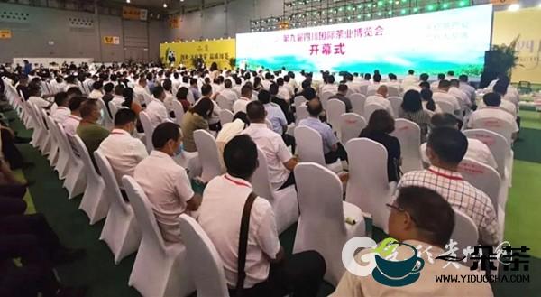 湄潭组团到成都参加第九届四川茶博会