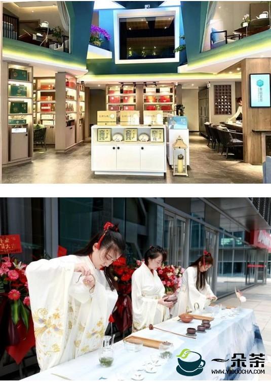 东裕茗茶布局西安高新CBD商圈 茶事生活体验馆落子绿地中心