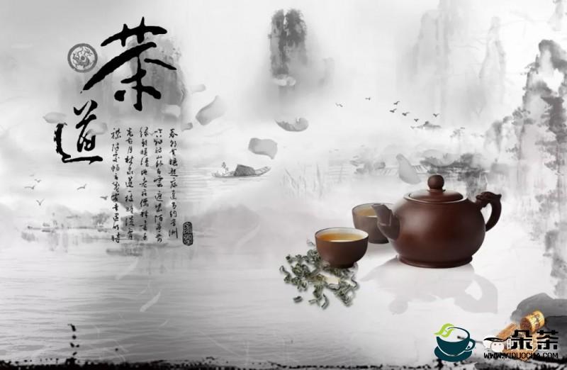 中国茶道之酒满茶半
