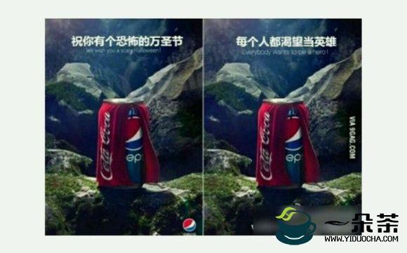 世界人都喝茶了,你还沉迷可口可乐?