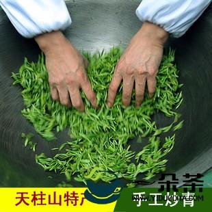 如何加工炒青绿茶鲜叶