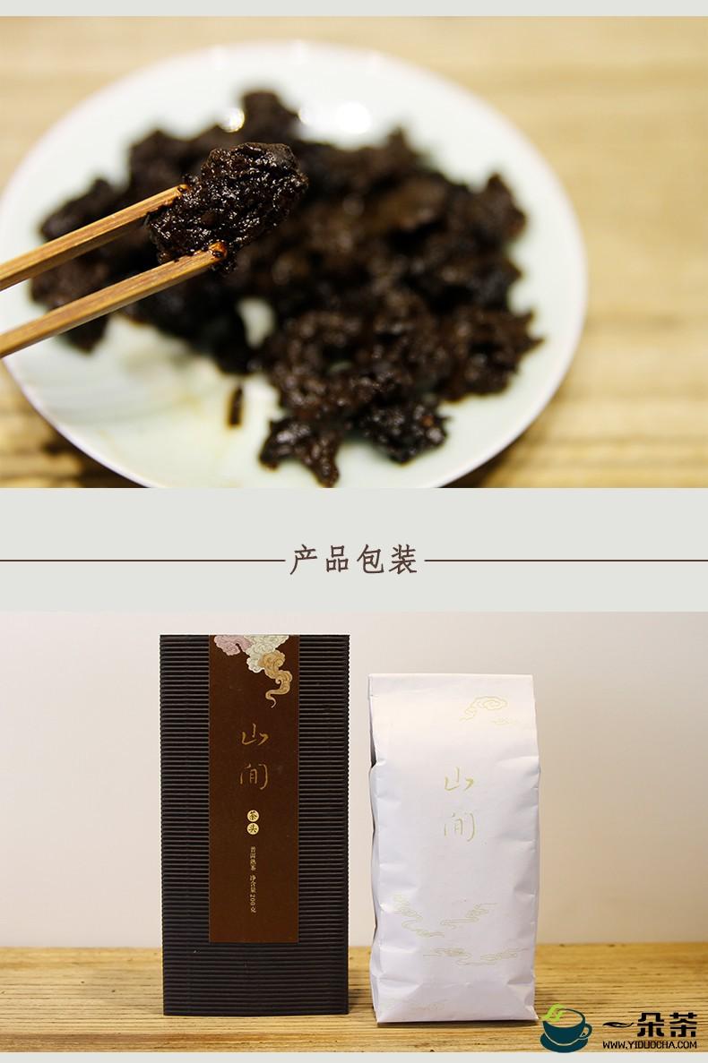 """普洱茶精发酵工艺创勐海""""金刚"""""""