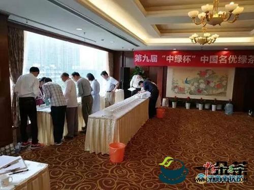 """安顺市在第十届""""中绿杯""""名优绿茶评选中获22个奖项"""