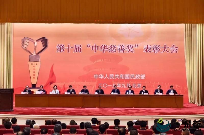 昆明市第十届茶艺师竞赛十强名单出炉