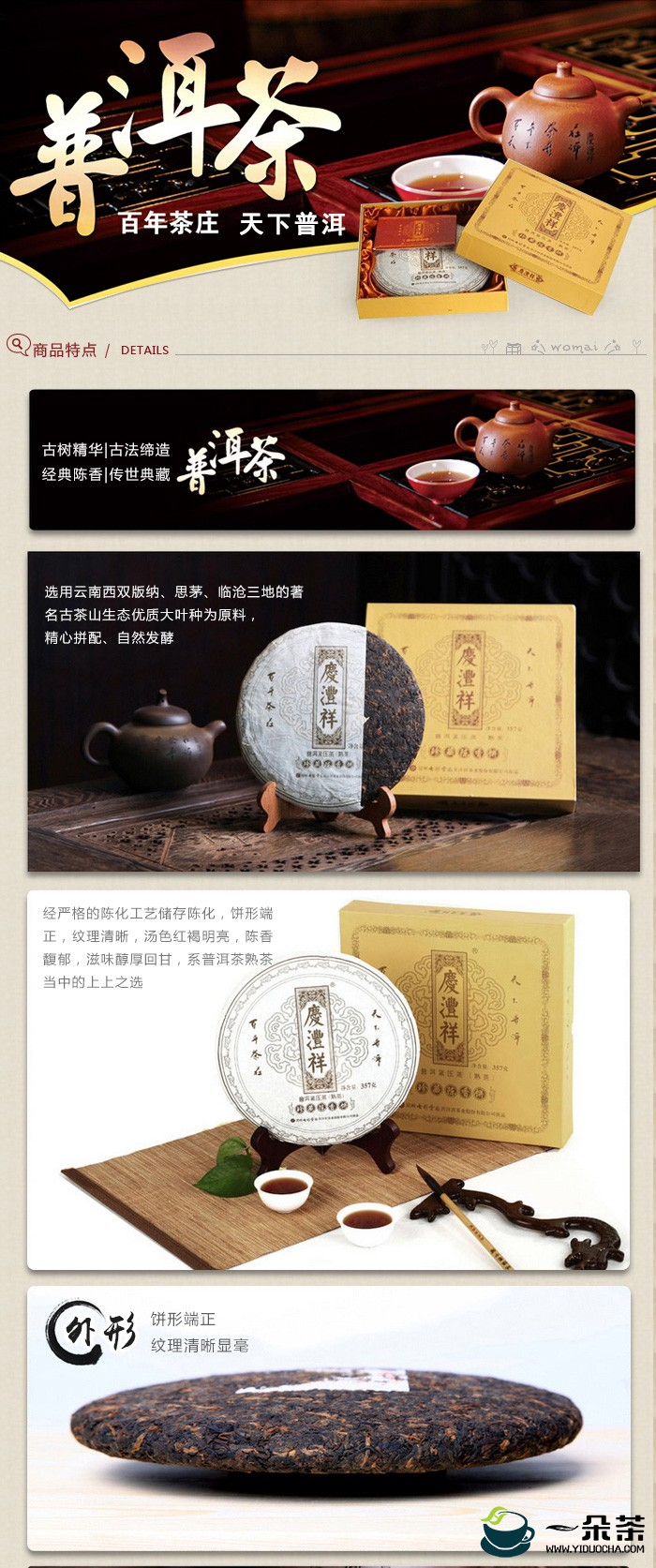 212家企业获准使用,普洱茶在列!云南大力实施地理标志运用促进工程